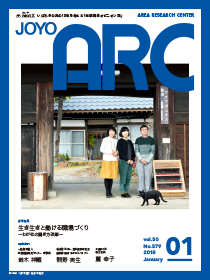 arcbook